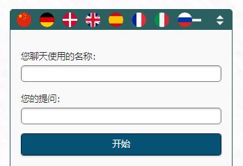 Chatfenster in Chinesisch mit Sprachumschaltung
